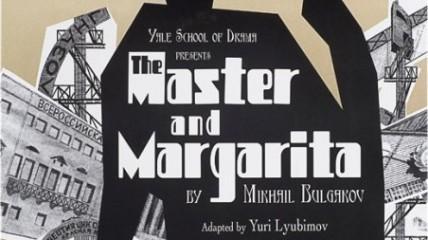 master-margarita